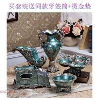 创意欧式水果盘干果盘三件套茶几摆件复古家用客厅果盘纸巾盒