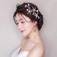 婚纱礼服拍照配饰新娘韩式结婚简约发饰品手工头饰耳环两件套