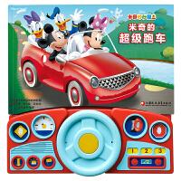 pi kids 皮克童书・米奇的超级跑车(有声玩具书・含方向盘)