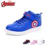 【99元2双】迪士尼童鞋儿童板鞋新款男童运动鞋卡通跑步鞋 DS2106