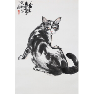 C157黄胄(附出版)猫