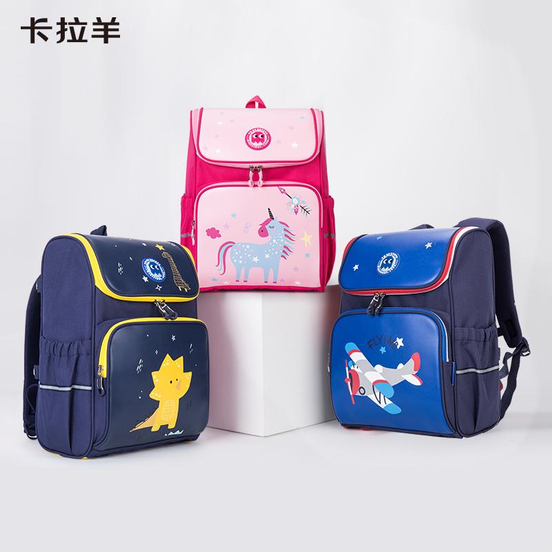 【2件5折】卡拉羊书包小学生-3年级男女儿童小孩双肩包背包低年级防水抗污耐磨面料CX2739