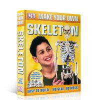英文原版进口童书 DK Make Your Own Skeleton 人体骨骼 百科图书 科普读物 动手动脑 边玩边学