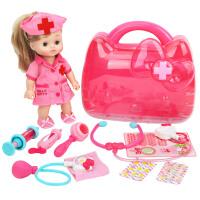 星月过家家仿真医生玩具套装凯蒂猫儿童打针娃娃护士女孩玩具礼物