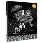 【包邮】猫和鱼 琼・格兰特(澳大利亚)文 尼尔・柯蒂兹(澳大利亚)图 杨 北京联合出版公司 9787550224018
