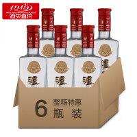 【1919酒类直供】52度百年泸州老窖500ML 6瓶 浓香型白酒