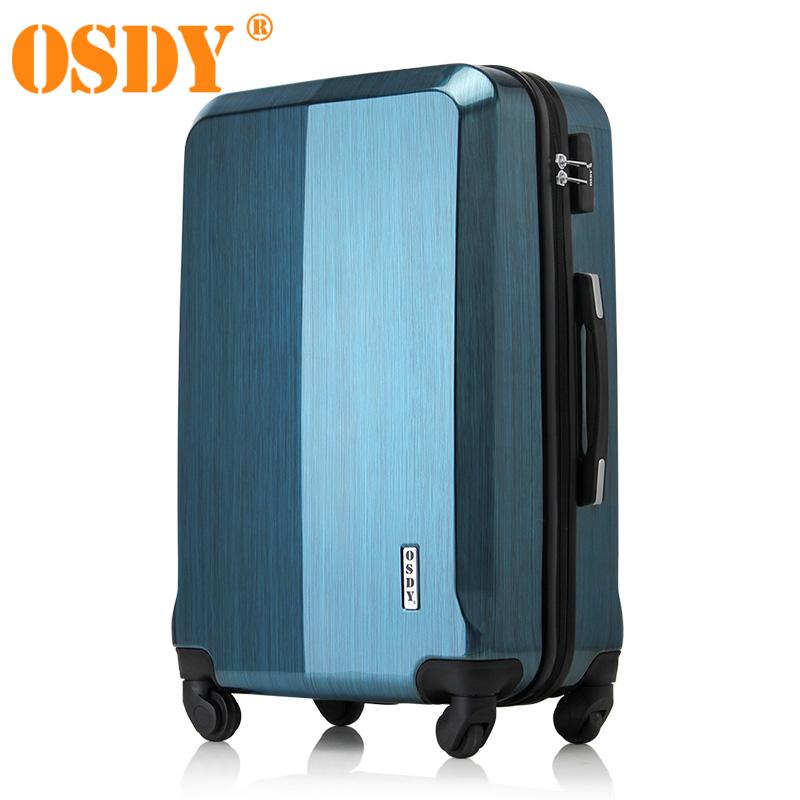 【可礼品卡支付】20寸OSDY品牌靓丽新款A51拉杆箱 旅行箱 短期出差旅游 登机箱  大气 20寸可登机轻便拉链款,经典造型,低调不低俗