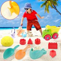 宝宝沙滩玩具套装组合儿童铲子玩具桶玩沙子工具海滩挖沙玩具