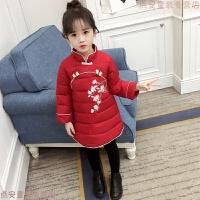 女童旗袍18冬新款加厚女宝宝拜年服儿童新年装中国风棉袄外套 红色