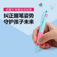 小学生自动铅笔0.9mm矫正姿势儿童铅笔活动铅芯握笔器