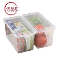 优品汇 收纳盒 家用过功能塑料冰箱保鲜盒透明水果存放储物盒带盖可叠加存物置物盒子厨房用品