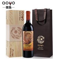 傲鱼AOYO智利原瓶进口红酒萍柯亚限量版珍藏赤霞珠葡萄酒750ml*1