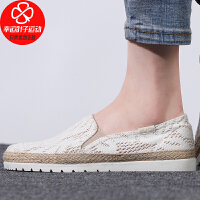 Skechers/斯凯奇女鞋新款低帮运动鞋舒适透气轻便缓震防滑耐磨休闲鞋113246-OFWT