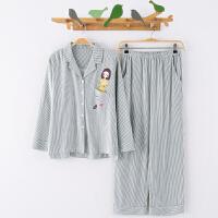 睡衣女春秋纯棉长袖韩版甜美可爱宽松大码薄款开衫女士家居服套装