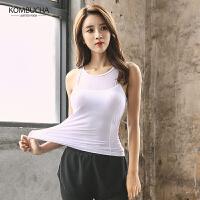 【包邮秒杀】Kombucha瑜伽健身背心女士性感美背细带无钢圈含胸垫网纱拼接透气运动健身背心YGS86