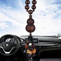 车载饰品摆件挂件桃木葫芦汽车挂件车内吊饰挂饰