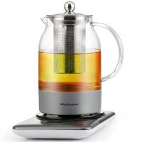 荣事达养生壶全自动加厚玻璃煮茶器电热烧水壶煲汤煎药煮粥多功能YSH10T