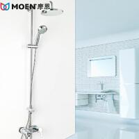 MOEN/摩恩 软连接水呼吸雨淋淋浴花洒套装 梵溪63132 时尚美观