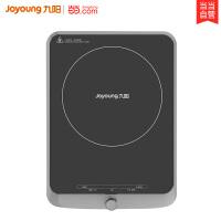 九阳(Joyoung)家用电磁炉C21-SX22电磁灶火锅加送汤锅炒锅大火力