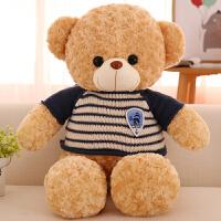 抱抱熊女生毛绒可爱床上情侣玩偶压床娃娃一对结婚新款韩国创意萌