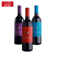 【1919酒类直供】澳大利亚小企鹅赤霞珠/梅洛/西拉红葡萄酒 3瓶组合装