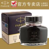 PARKER派克钢笔纯黑色墨水quink速干非碳素不堵笔 专柜官方正品旗舰店*