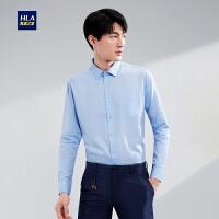 HLA/海澜之家长袖正装衬衫2020春季新品混纺净色斜纹商务长衬男