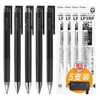 PILOT中性笔日本百乐果汁笔LJP-20S4按动笔0.3/0.4/0.5mm考试水笔