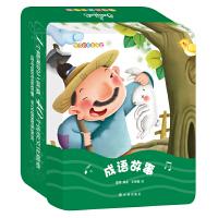 国学启蒙音乐盒:成语故事