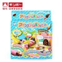 GINCHO日本银鸟彩泥冰淇淋套装儿童橡皮泥模具工具无毒粘土手工泥
