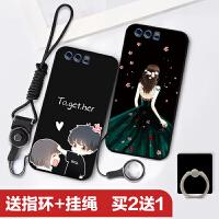 【买2送1】华为P10手机壳 华为p10手机套硅胶磨砂防摔卡通软壳保护套外壳女