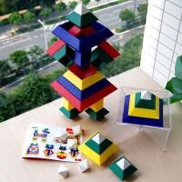 教具白宫菱形拼插拼搭积木儿童空间玩具早教启蒙幼儿3-6周岁