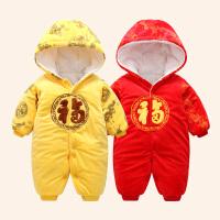 6-12个月宝宝新年衣服喜庆红色婴儿冬装可爱新生儿衣服冬季连体衣