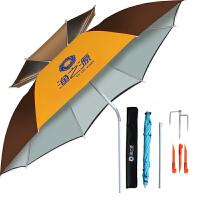 万向加粗伞骨露营野钓辅助装备钓鱼伞遮阳伞 防雨2米双层防晒 (金属杆身)