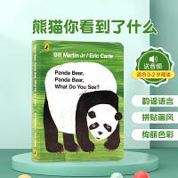 英文原版进口 卡尔爷爷代表作 Panda Bear,Panda Bear, What Do You See? 熊猫,你看见什么了 Eric Carle动物启蒙认知纸板书读物 常青藤爸爸书单推荐