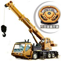 儿童吊车大型 超大号遥控吊车电动玩具车充电男孩汽车遥控车儿童吊机工程车模型