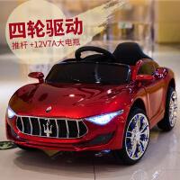儿童电动车四轮汽车轿车遥控玩具车可坐大人小孩婴儿摇摆宝宝童车