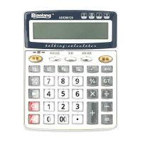 晨光 标朗12位桌面型计算器财务 金属面板/太阳能/电池双电源计算机