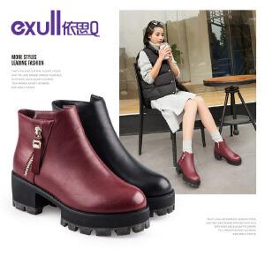 依思q冬新款圆头粗跟高跟厚底短靴侧拉链防水台女靴