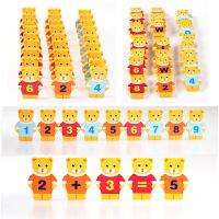 数字识字积木玩具3-6周岁儿童玩具骨牌木多米诺双面汉字