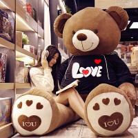毛绒玩具熊抱抱熊泰迪熊猫公仔布娃娃玩偶女孩大熊毛绒玩具大号狗熊520礼物 咖啡【黑色LOVE T��】