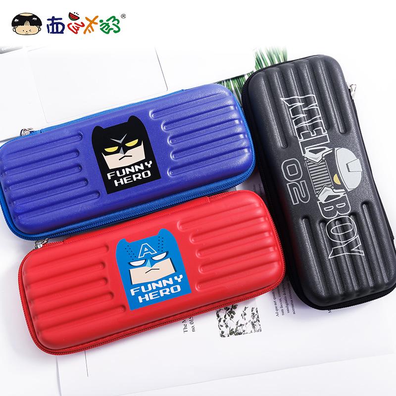 小学生笔袋男童文具盒文具袋笔盒幼儿园儿童1-3年级铅笔盒铅笔袋5 简约酷炫大容量
