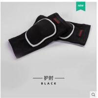 儿童运动护具套装护膝护肘男女童防摔足球篮球跳舞练功