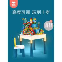 澳乐儿童积木桌多功能拼装益智玩具智力动脑大颗粒男女孩3-6岁