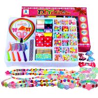 6-10岁小女孩生日礼物儿童diy手工串珠玩具穿珠子礼盒装