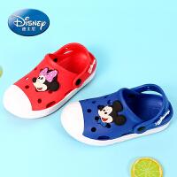 迪士尼童鞋儿童凉拖鞋夏男童女宝宝洞洞鞋中大童防滑沙滩鞋家居鞋
