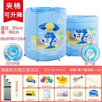 婴儿游泳池家用婴儿游泳桶家用保温新生幼儿童大号折叠洗澡盆小孩宝宝游泳池