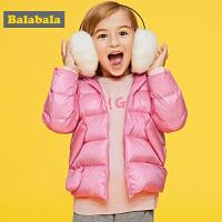 巴拉巴拉童装女童羽绒服小童宝宝冬装2017新款轻薄短款卡通外套女