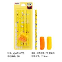 晨光海绵宝宝卡通学生握笔器优握练字铅笔套装2B QWP35757