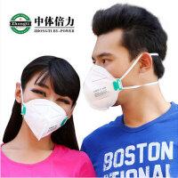 中体倍力防雾霾PM2.5防甲醛口罩n95防粉尘口罩男女骑行口罩B03 包邮 10枚装